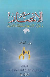 النبي الملقب بشيخ المرسلين